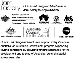 Jam Factory and other logos